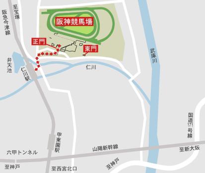 阪神競馬場_アクセス