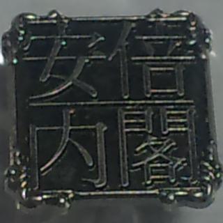 20101224015300