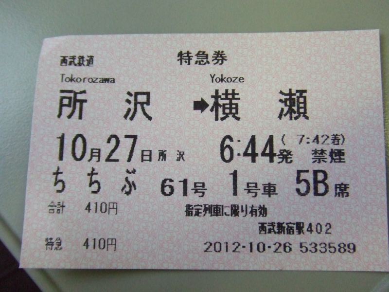 20121030133316