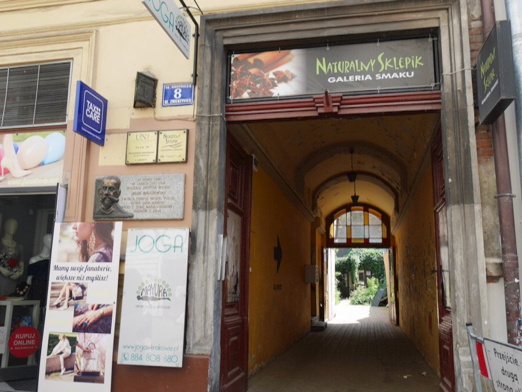 f:id:naccotours:20160625052244j:image