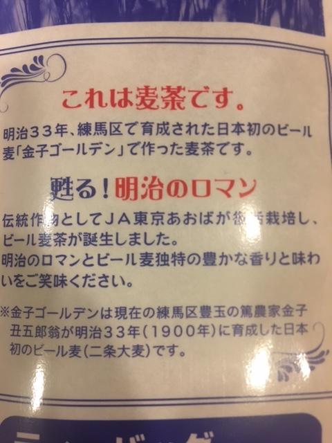 f:id:nacho___cheese:20170524162300j:plain