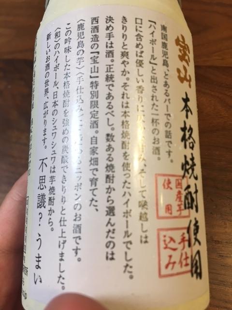 f:id:nacho___cheese:20170711165710j:plain