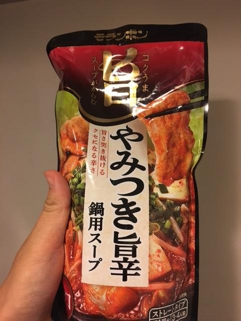 f:id:nacho___cheese:20170903031130j:plain