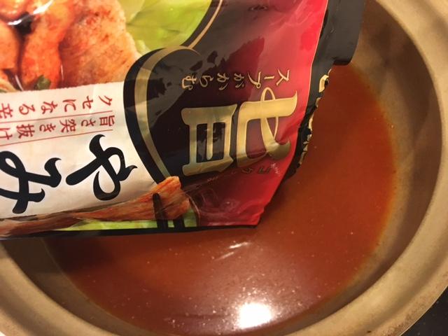 f:id:nacho___cheese:20170903031255j:plain