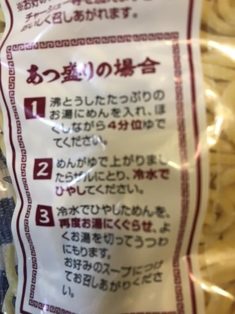 f:id:nacho___cheese:20170903033154j:plain