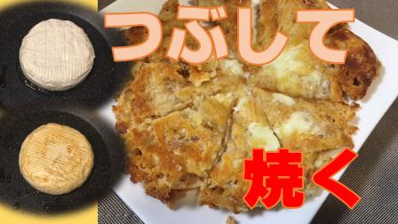 f:id:nacho___cheese:20171117160654p:plain