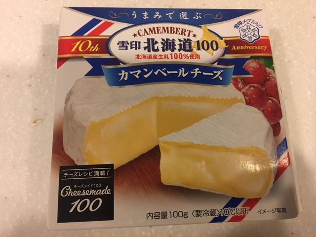 f:id:nacho___cheese:20171117162227j:plain