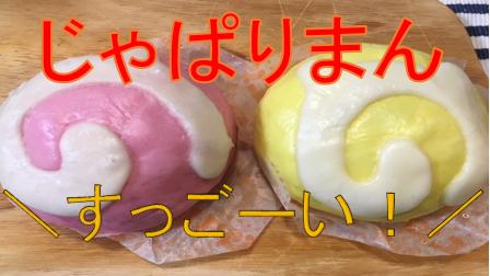 f:id:nacho___cheese:20180117160459p:plain