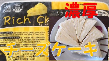 f:id:nacho___cheese:20180204164722p:plain
