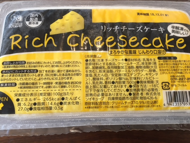 f:id:nacho___cheese:20180204164931j:plain