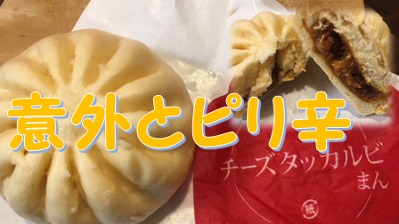 f:id:nacho___cheese:20180216232619p:plain