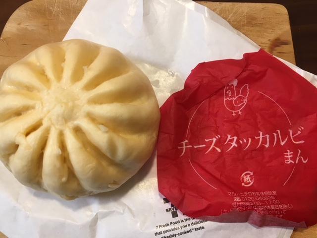 f:id:nacho___cheese:20180217134737j:plain