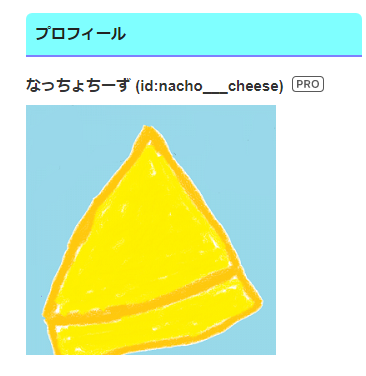 f:id:nacho___cheese:20180301211731p:plain
