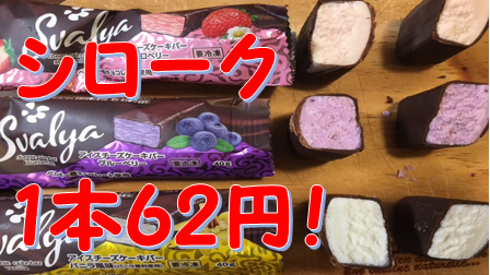 f:id:nacho___cheese:20180302225203p:plain
