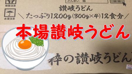 f:id:nacho___cheese:20180610233641p:plain