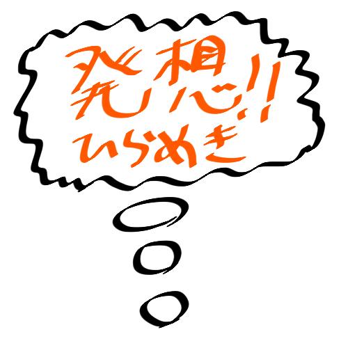 f:id:nacho___cheese:20180829021732j:plain