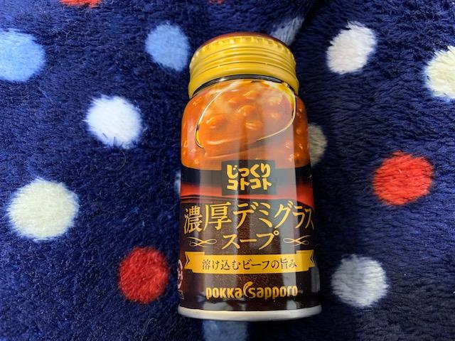 f:id:nacho___cheese:20181220025202j:plain