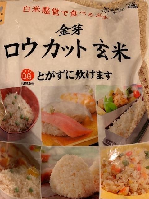f:id:nacho___cheese:20190606020947j:plain