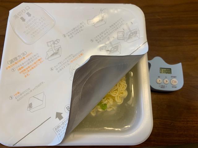 f:id:nacho___cheese:20190620020650j:plain