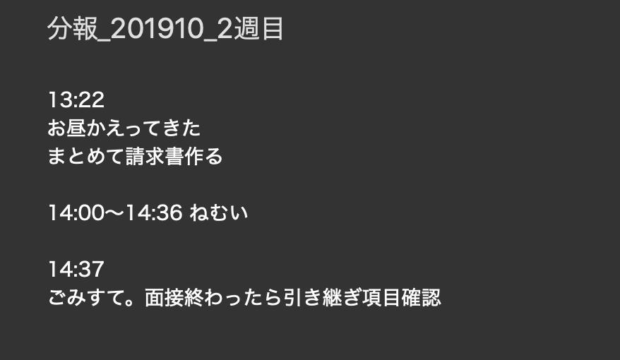 f:id:nacl-s:20191206181003p:plain