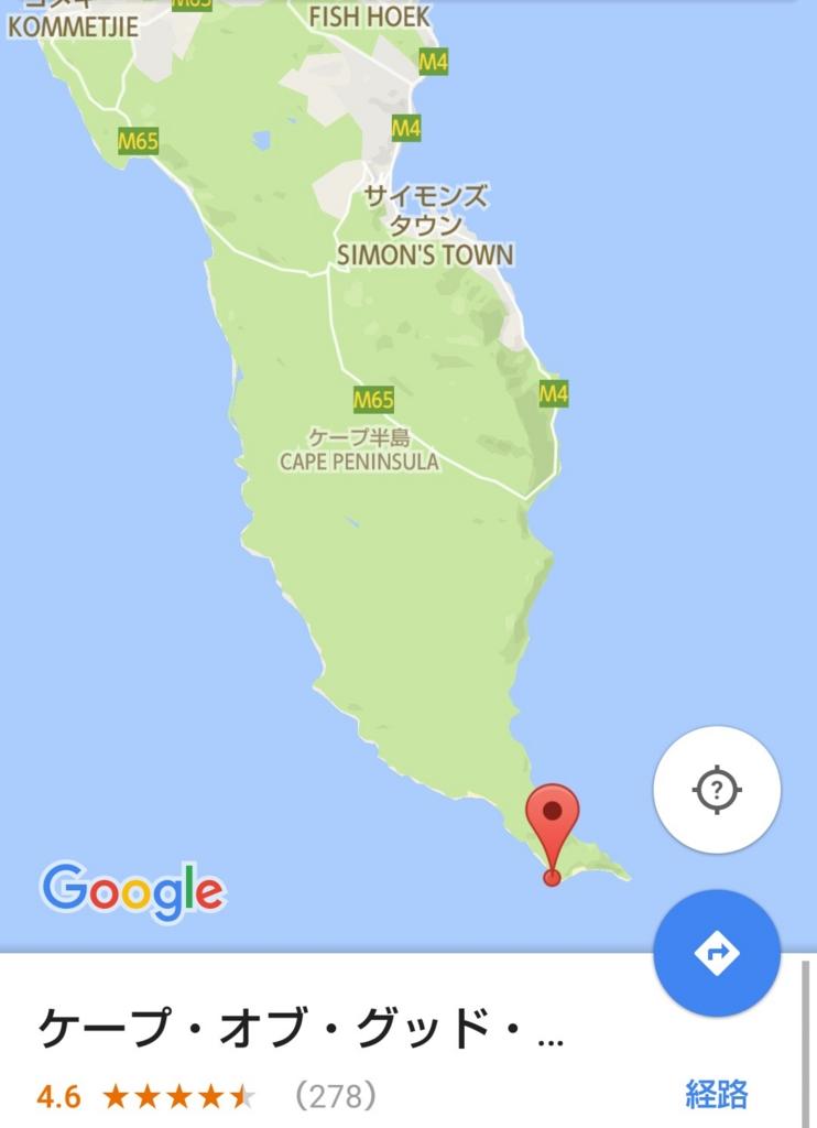 f:id:nacoaruki:20160818121136j:plain