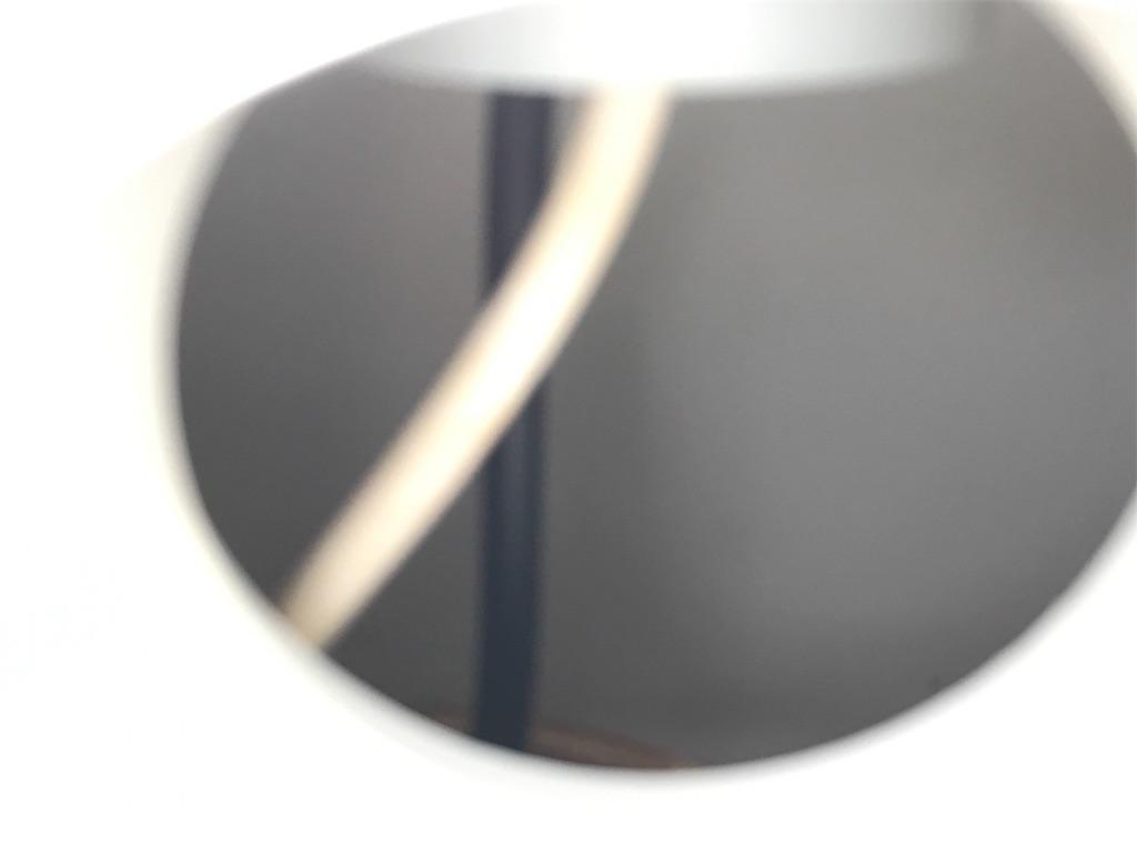 f:id:nadagou8002:20190921132853j:image