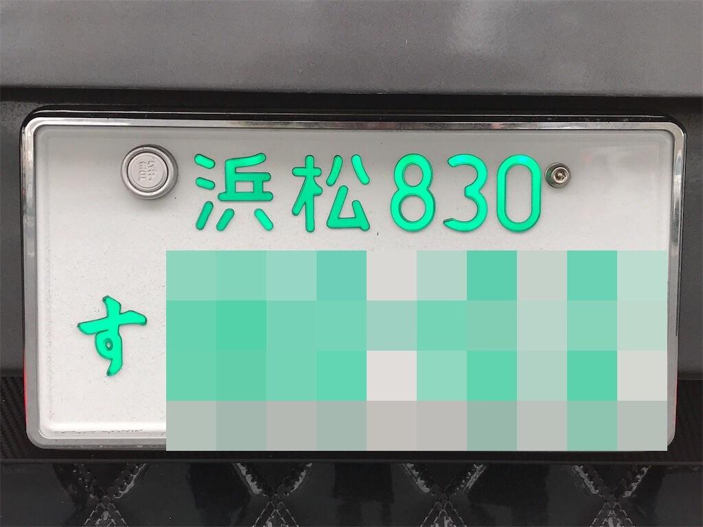 f:id:nadagou8002:20191211100748j:image