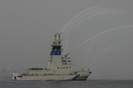 消防船「ひりゅう」