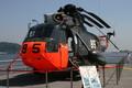 S-61A(8185)