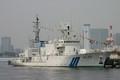 測量船「明洋」