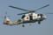 SH-60Jシーホーク(8271)