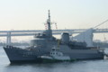 練習艦「ブラジル」(ブラジル海軍)