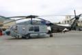 SH-60Fオーシャンホーク(NF610)