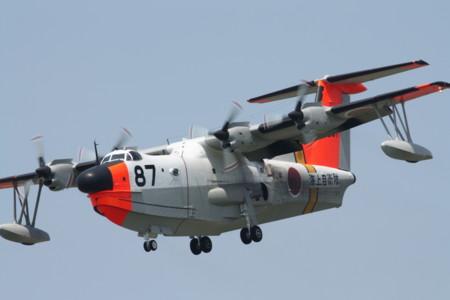 US-1A(9087)
