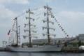 練習船「クアウテモック」(メキシコ海軍)
