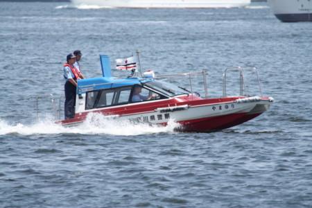 警備艇「神11 やまゆり」