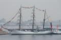 練習船「グロリア」(コロンビア海軍)