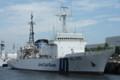 測量船「拓洋」
