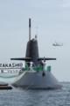 潜水艦「たかしお」