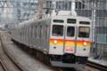 東急 8500系
