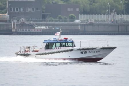 警備艇「視19 みやこどり」