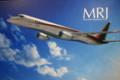 MRJ(三菱リージョナルジェット)