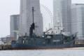 監視船「第二昭南丸」
