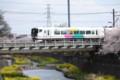 JR東日本 E257系