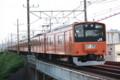 JR東日本 201系