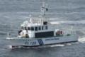 巡視艇「やまゆり」