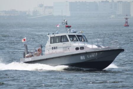 警備艇「視6 たかお」