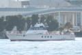 警備艇「愛1 あいち」
