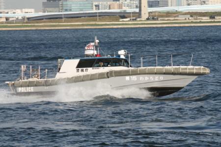 警備艇「視15 わかちどり」