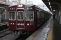 阪急 3300系